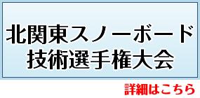 sag2019_03_04